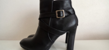 new in: ankle boots